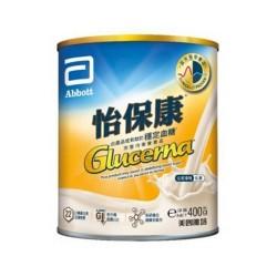 Abbott - Glucerna (12 cans)