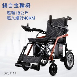 Electric wheelchair folding light, intelligent and fully automatic