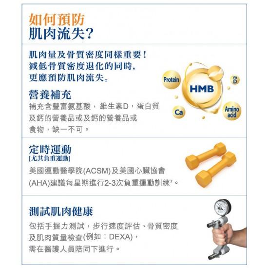 Ensure®  Nutrivigor (6 cans)