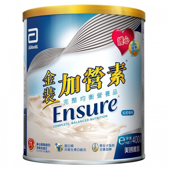 Ensure® Gold Nutrition Powder (12 cans)