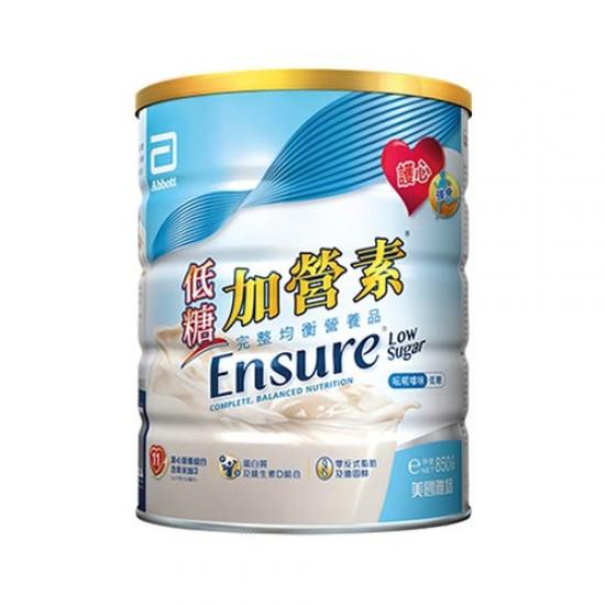 Ensure® Low Sugar Nutrition Powder (6 cans)
