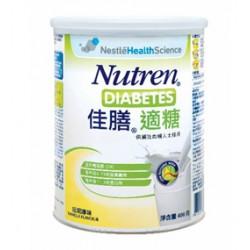 DIABETES® DIABETES  (Vanilla X 6 cans)