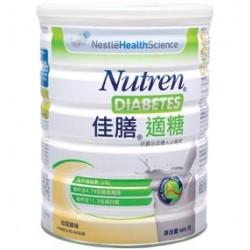 DIABETES® DIABETES  (Vanilla X 4 cans)
