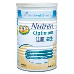 NUTREN® OPTIMUM  (Vanilla X 8 cans)